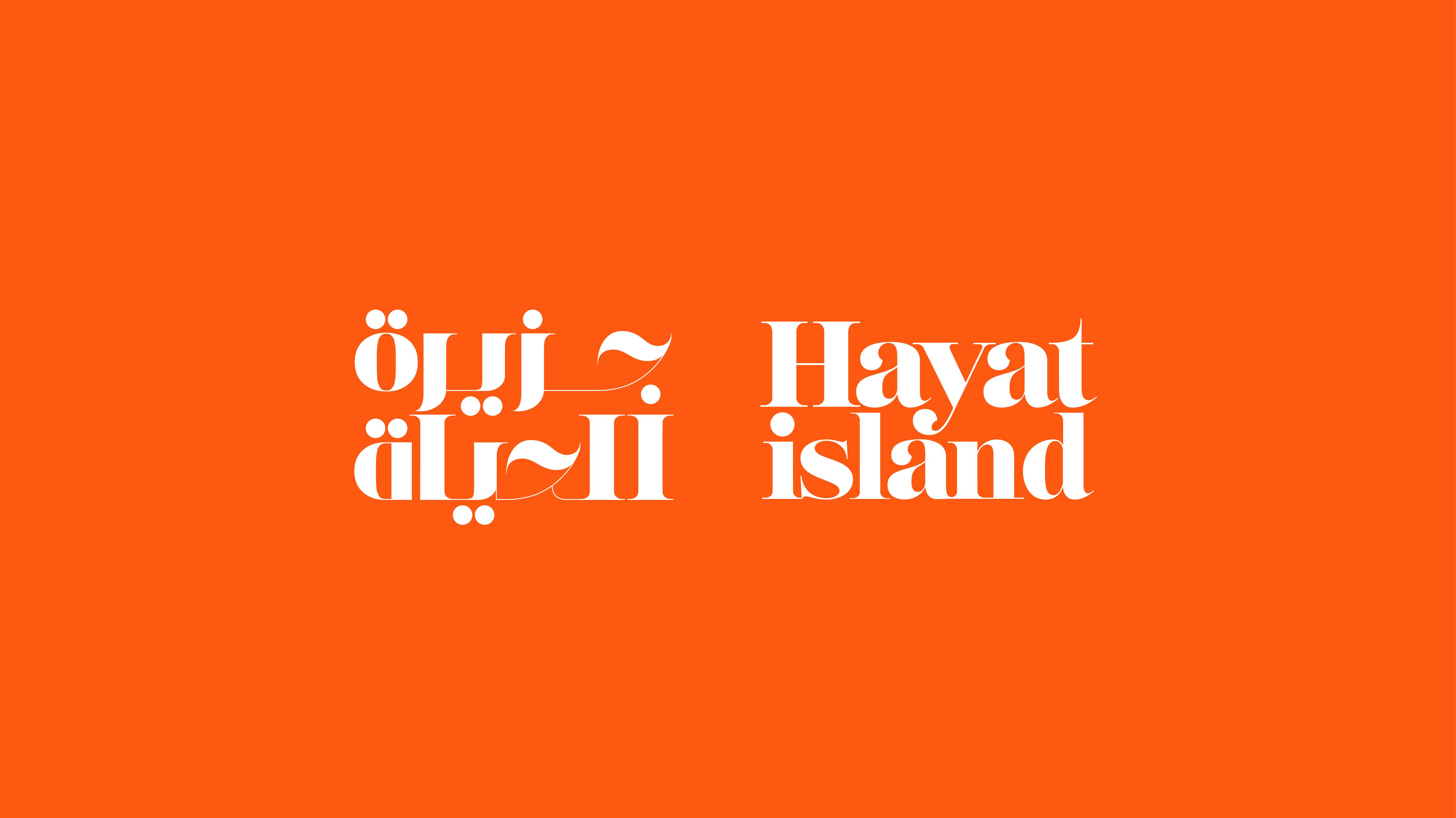 Hayat Island