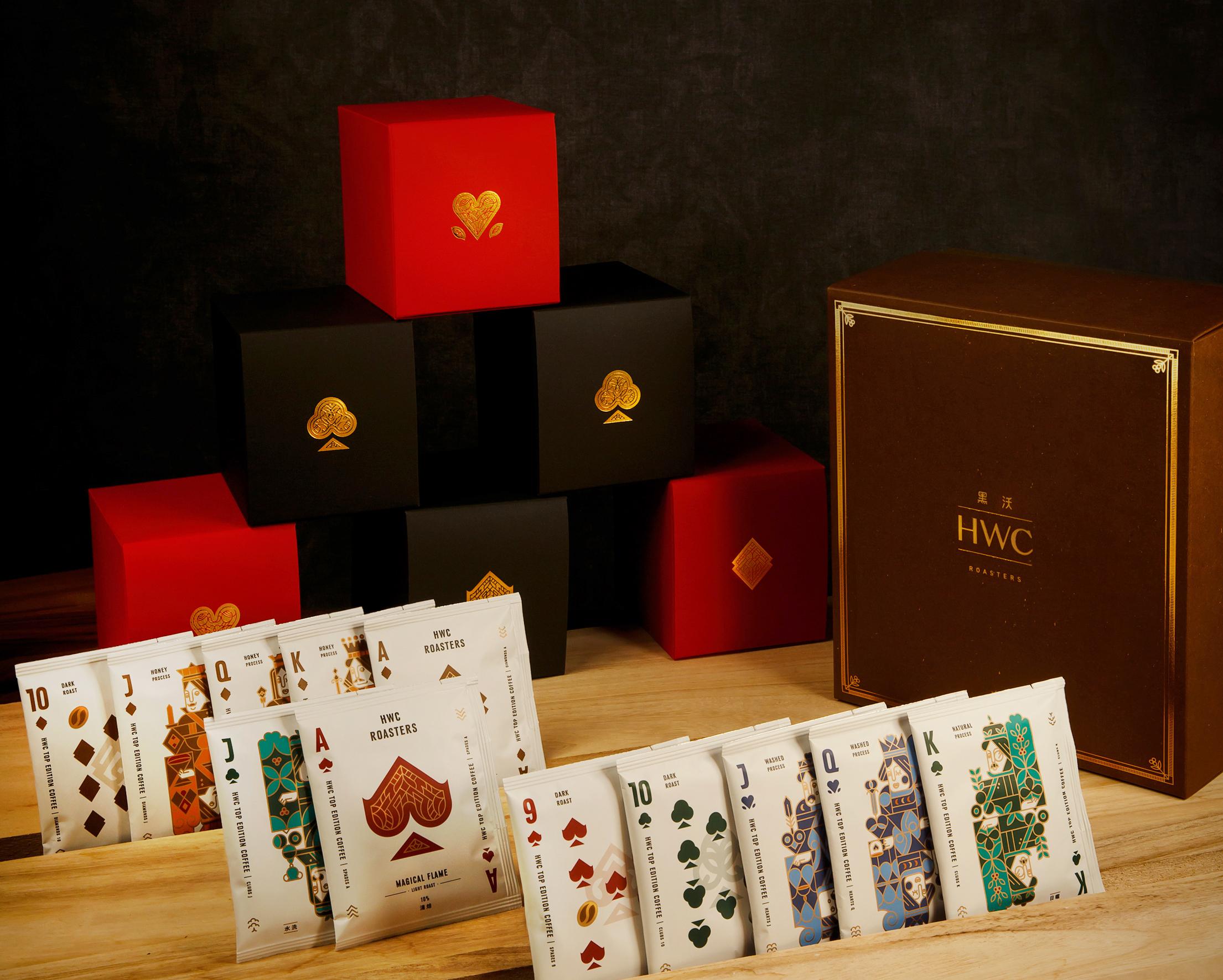 HWC Coffee Kingdom gift boxes