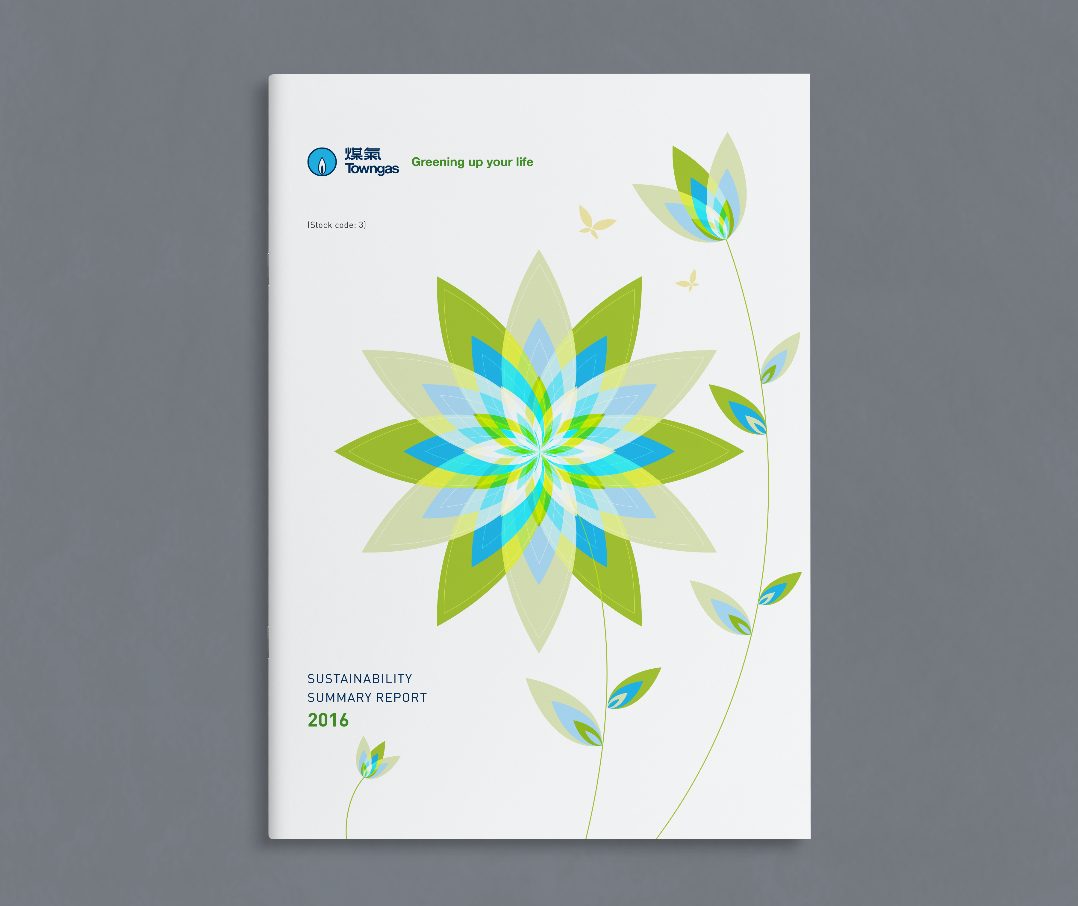 Towngas Sustainability Report 2016
