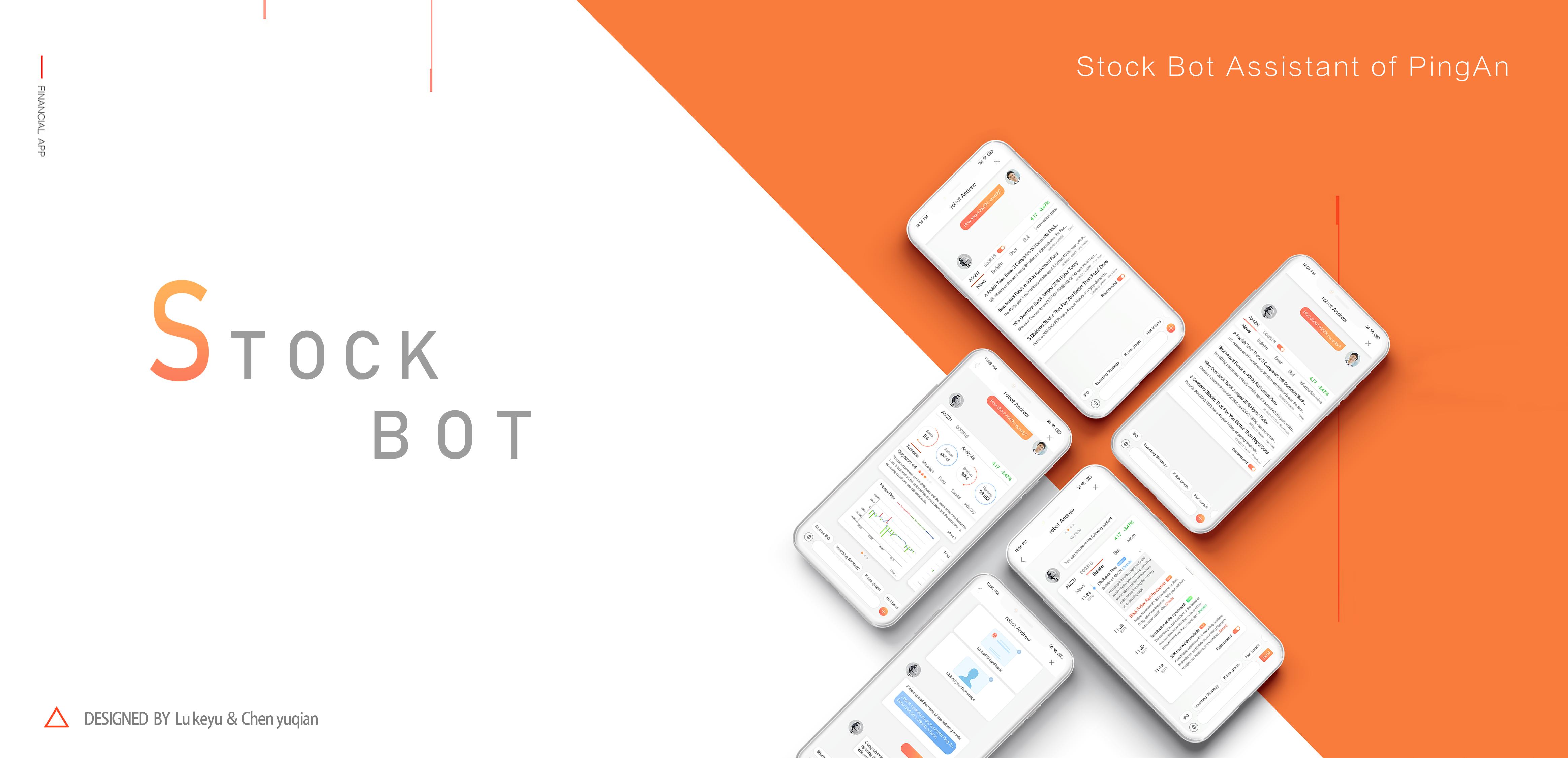 Stock Bot Assistant of PingAn