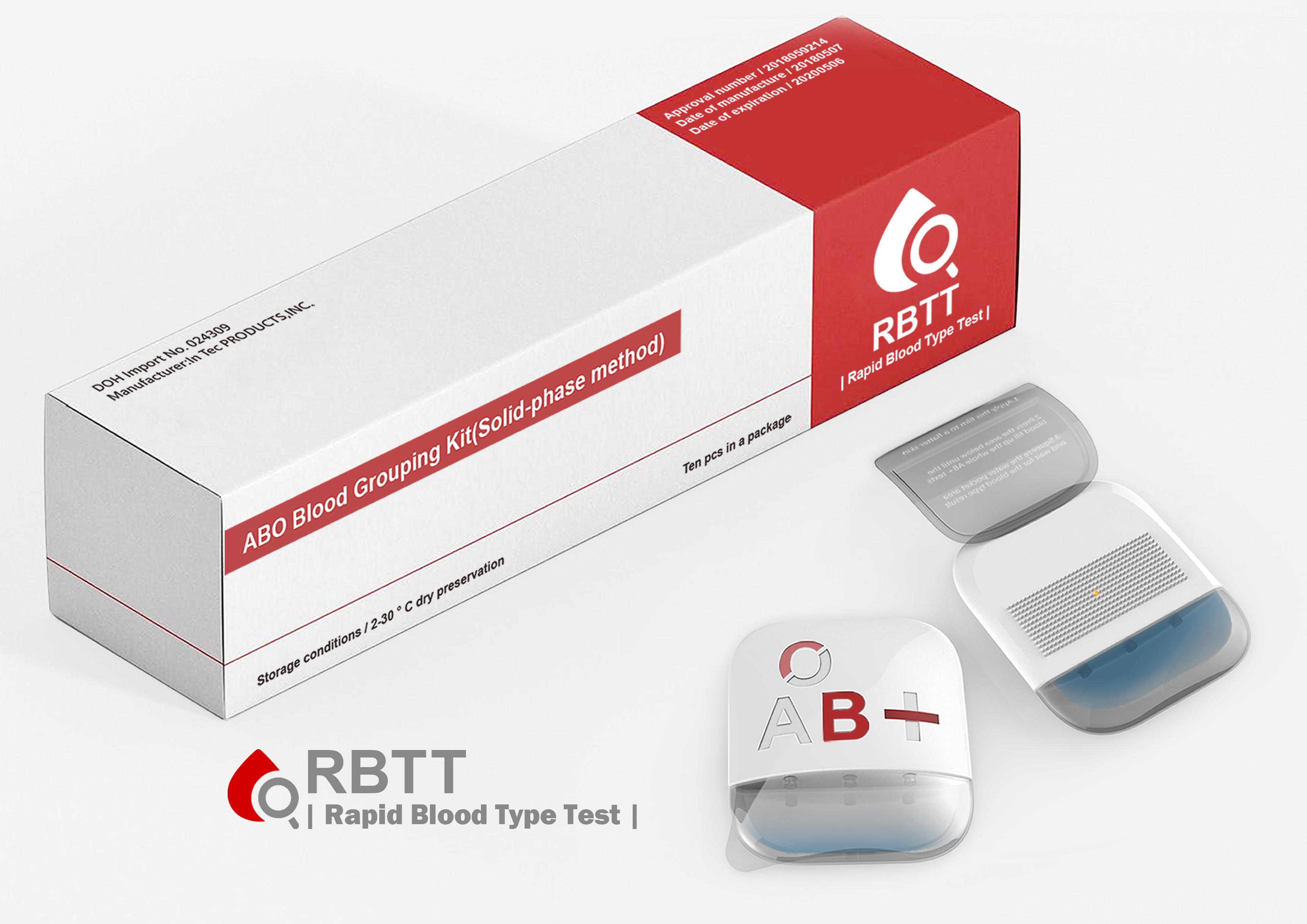 RBTT(Rapid Blood Type Test )