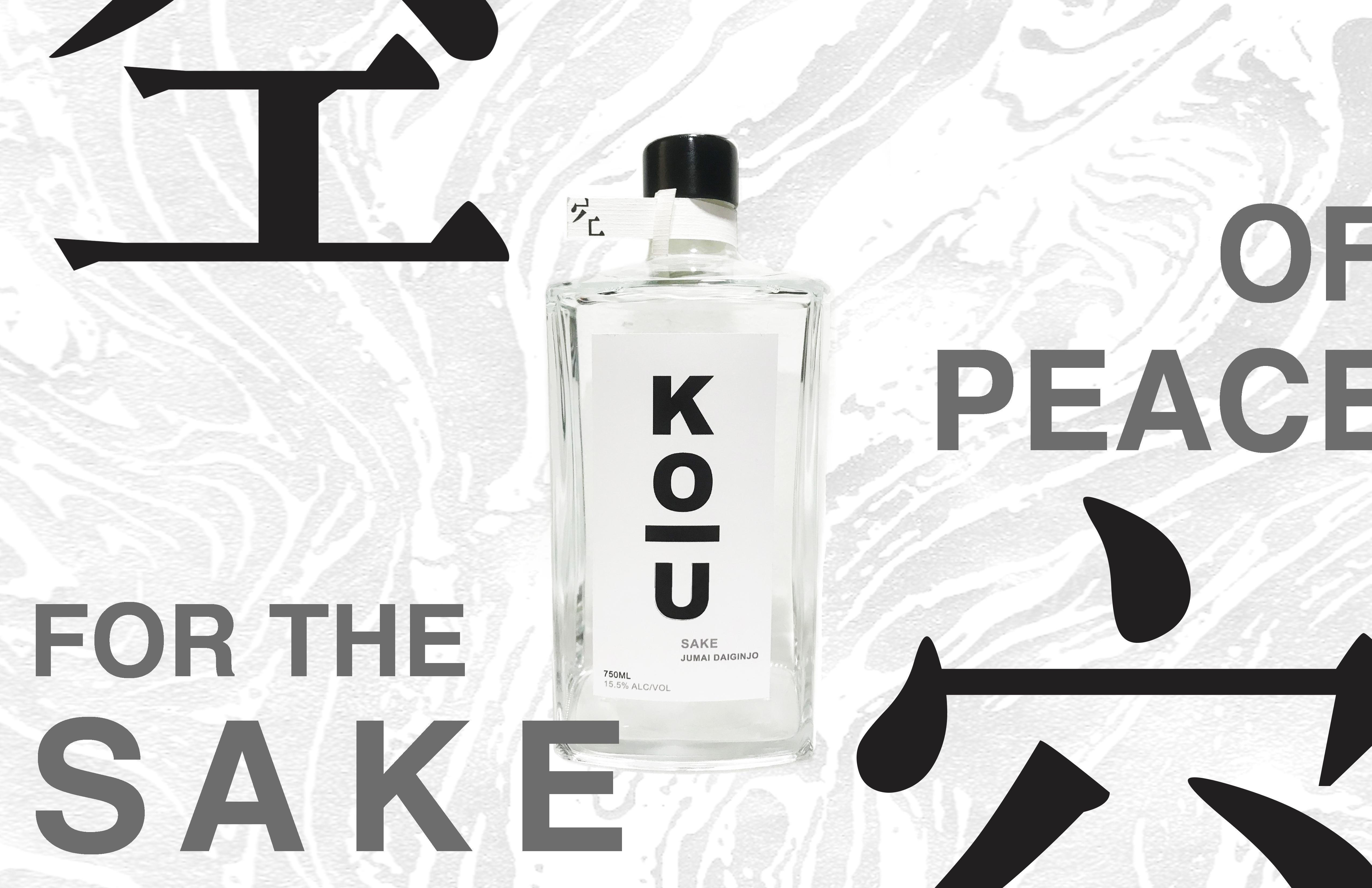 The KO-U SAKE