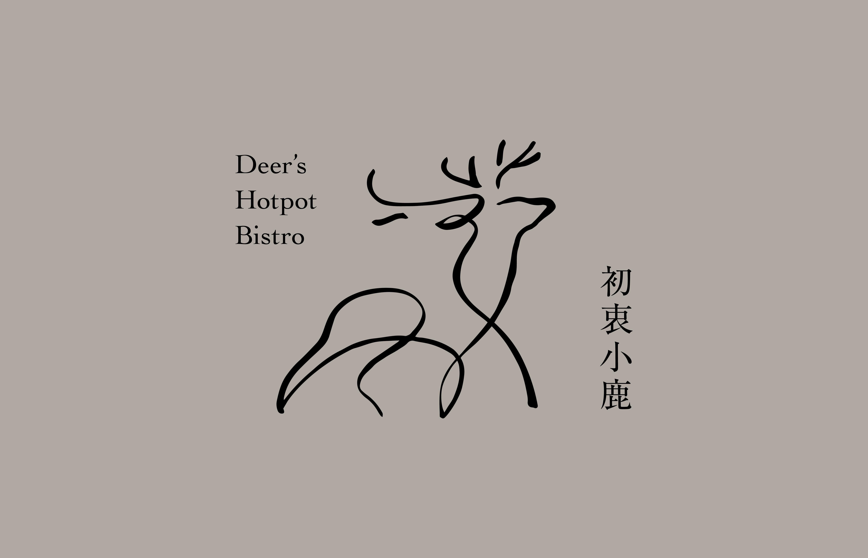 Deer's Hotpot Bistro
