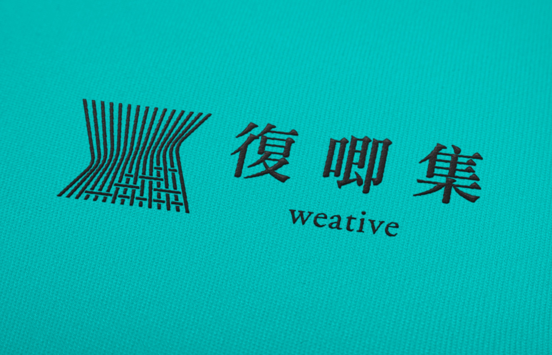 Weative