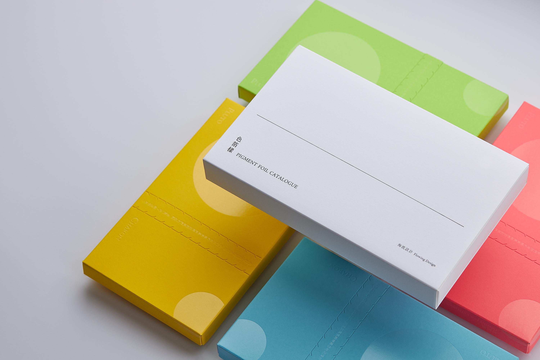 Pigment Foil Catalogue