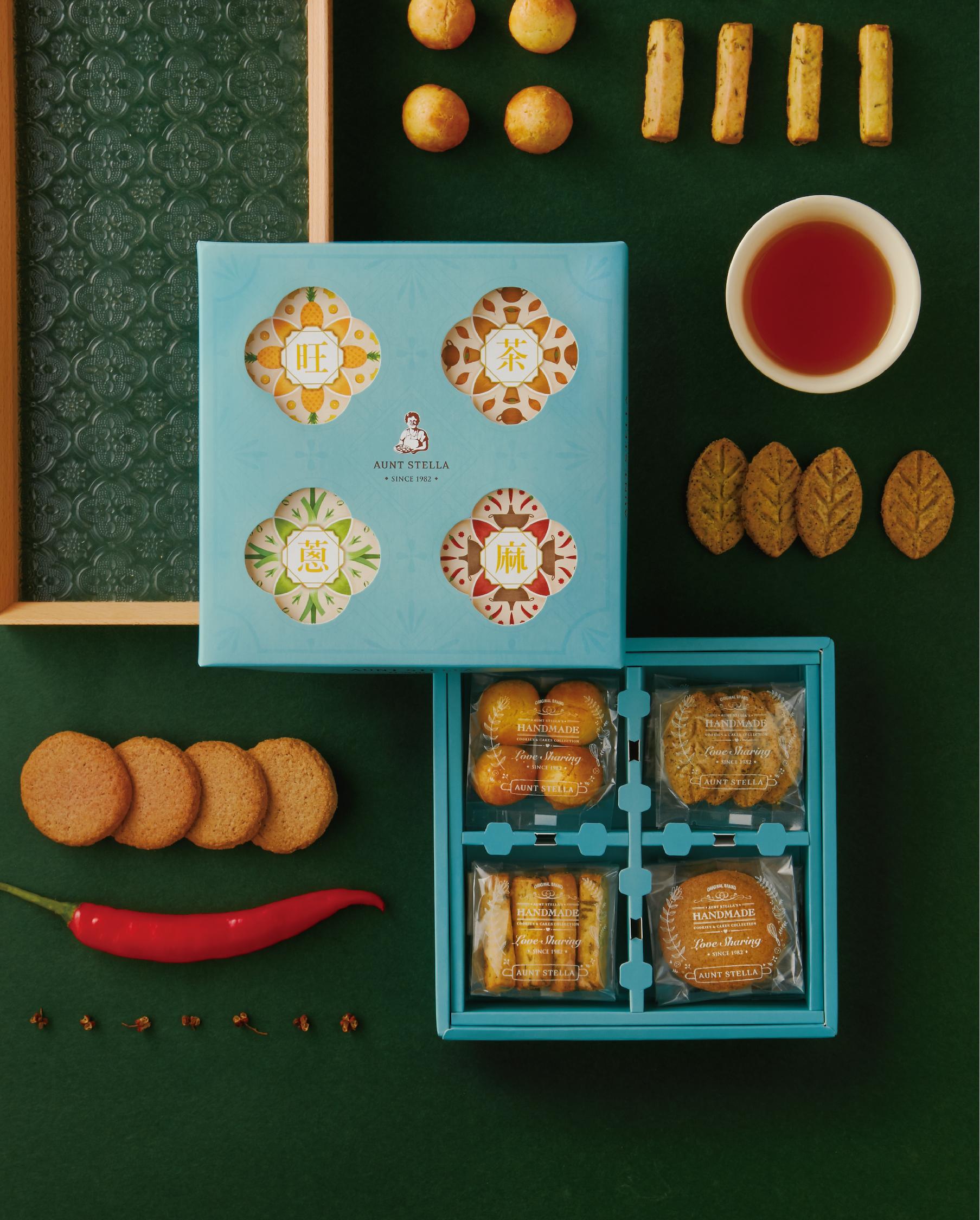 Taiwanese cookie souvenir