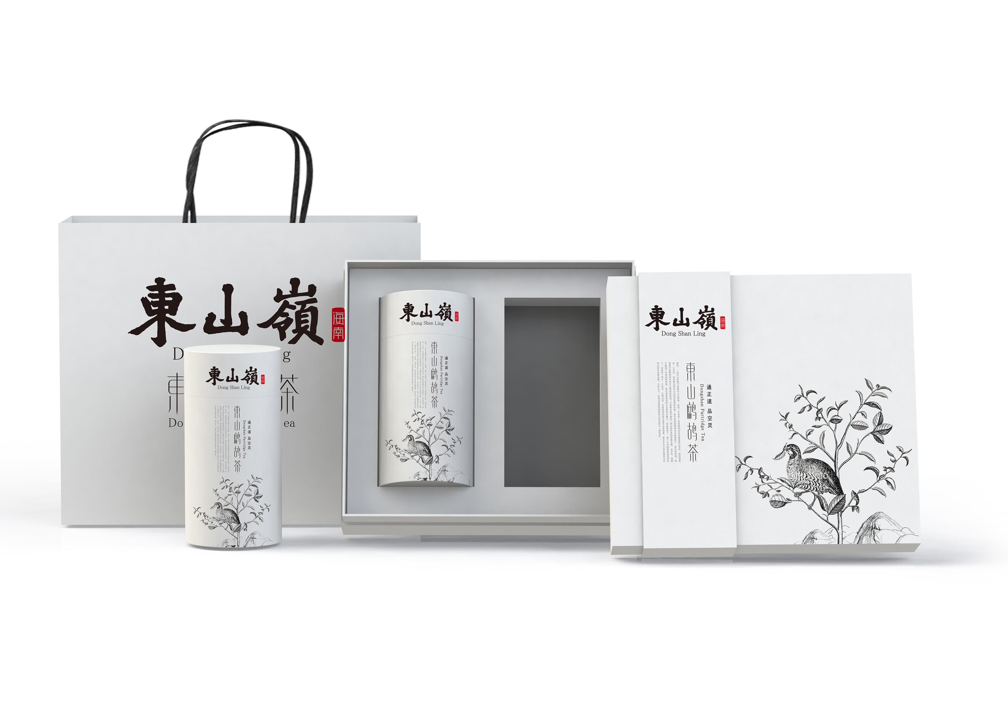 Zhe Gu Tea