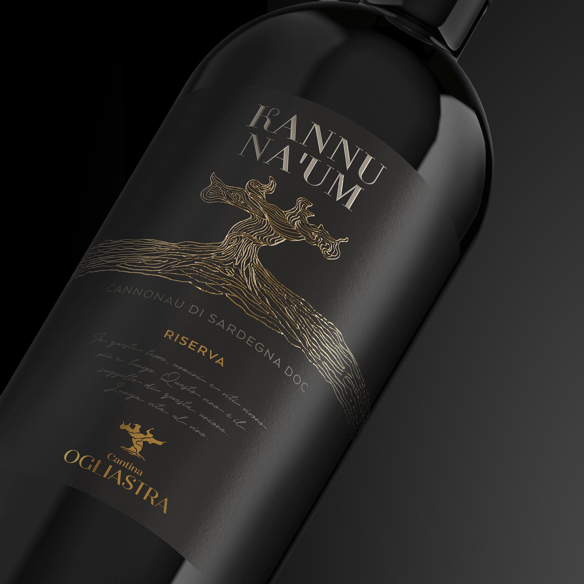 Kannu Na Um Wine Labels