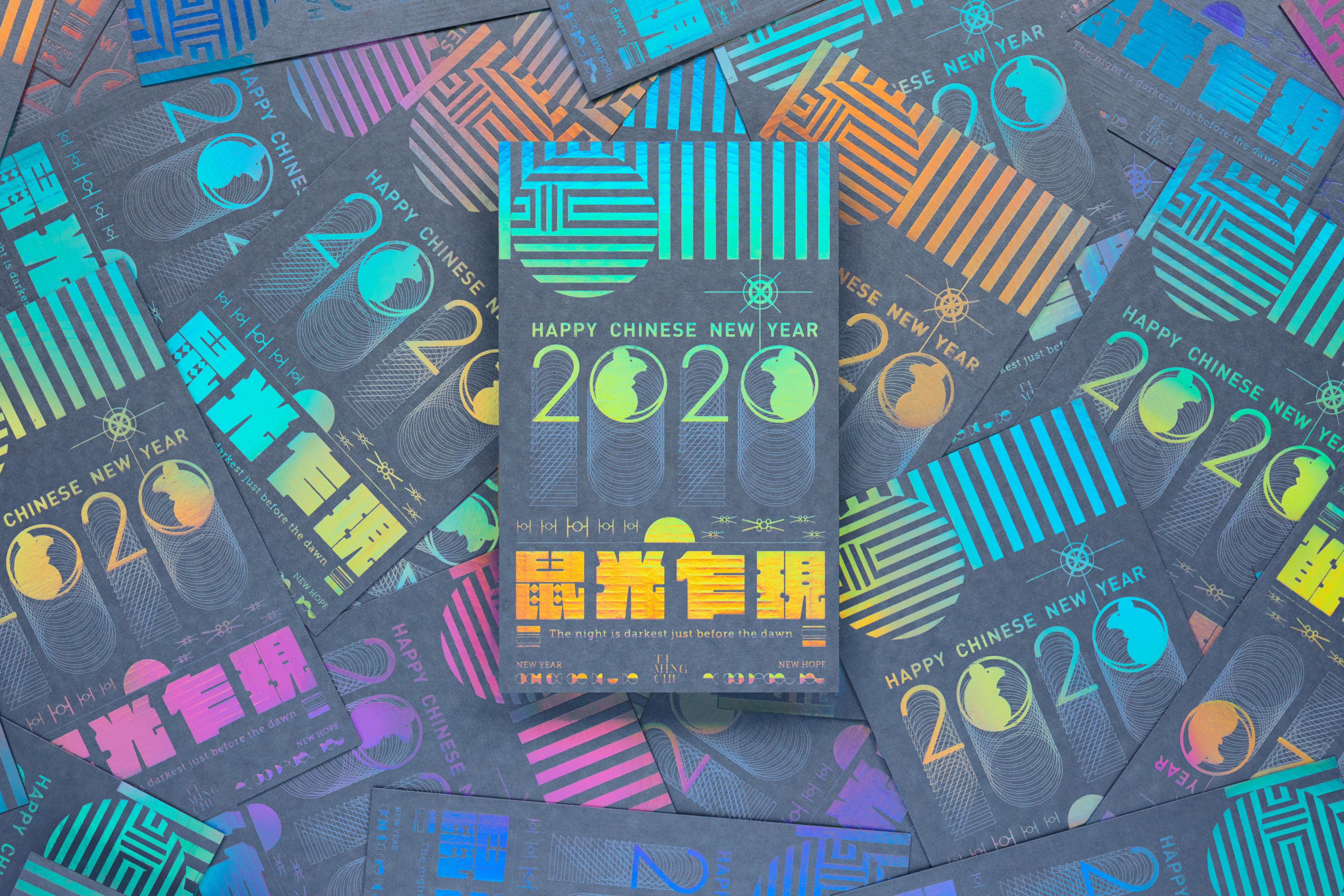 2O2O CHINESE NEW YEAR OF RAT   RAT YEAR RISING YEAR