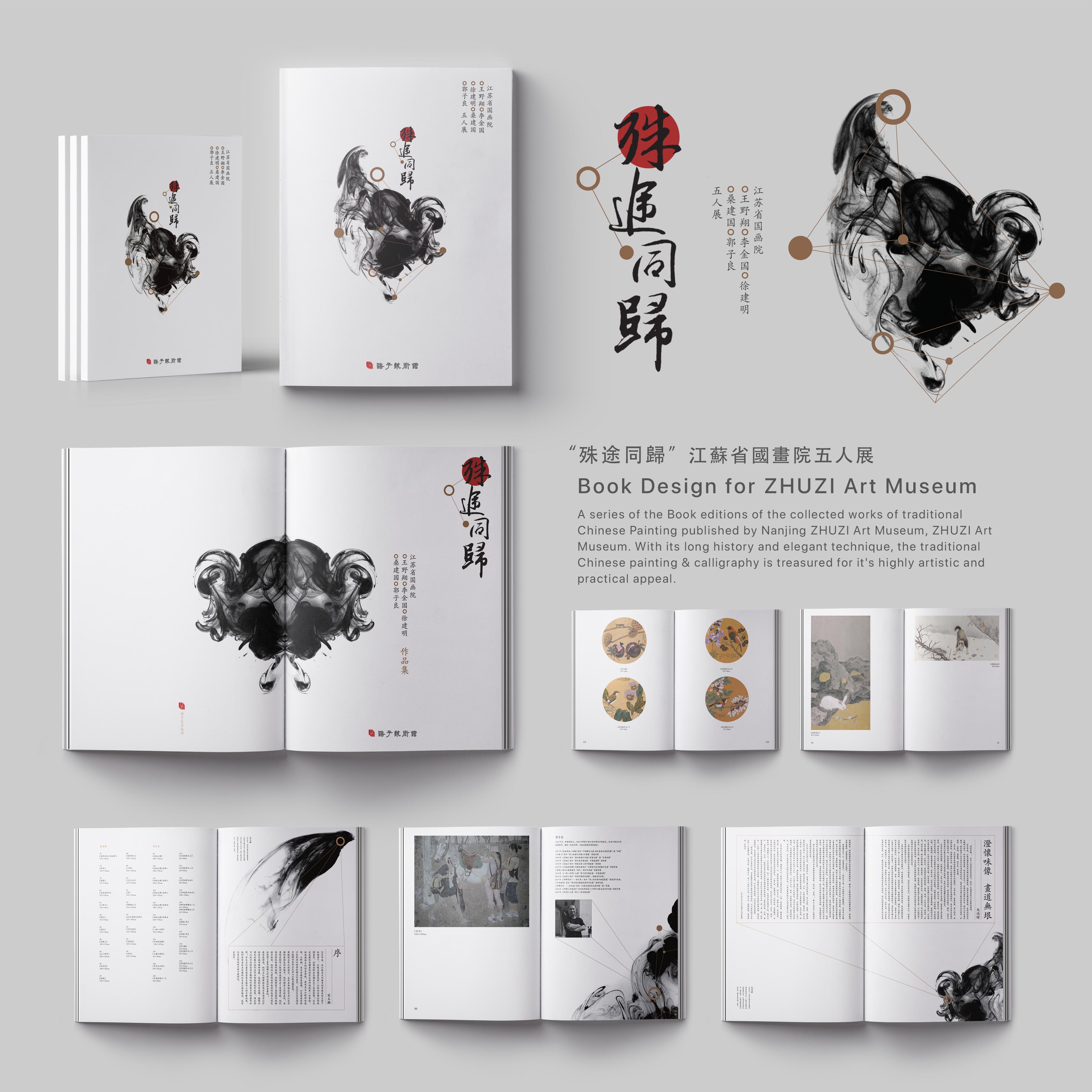 Book Design for ZHUZI Art Museum