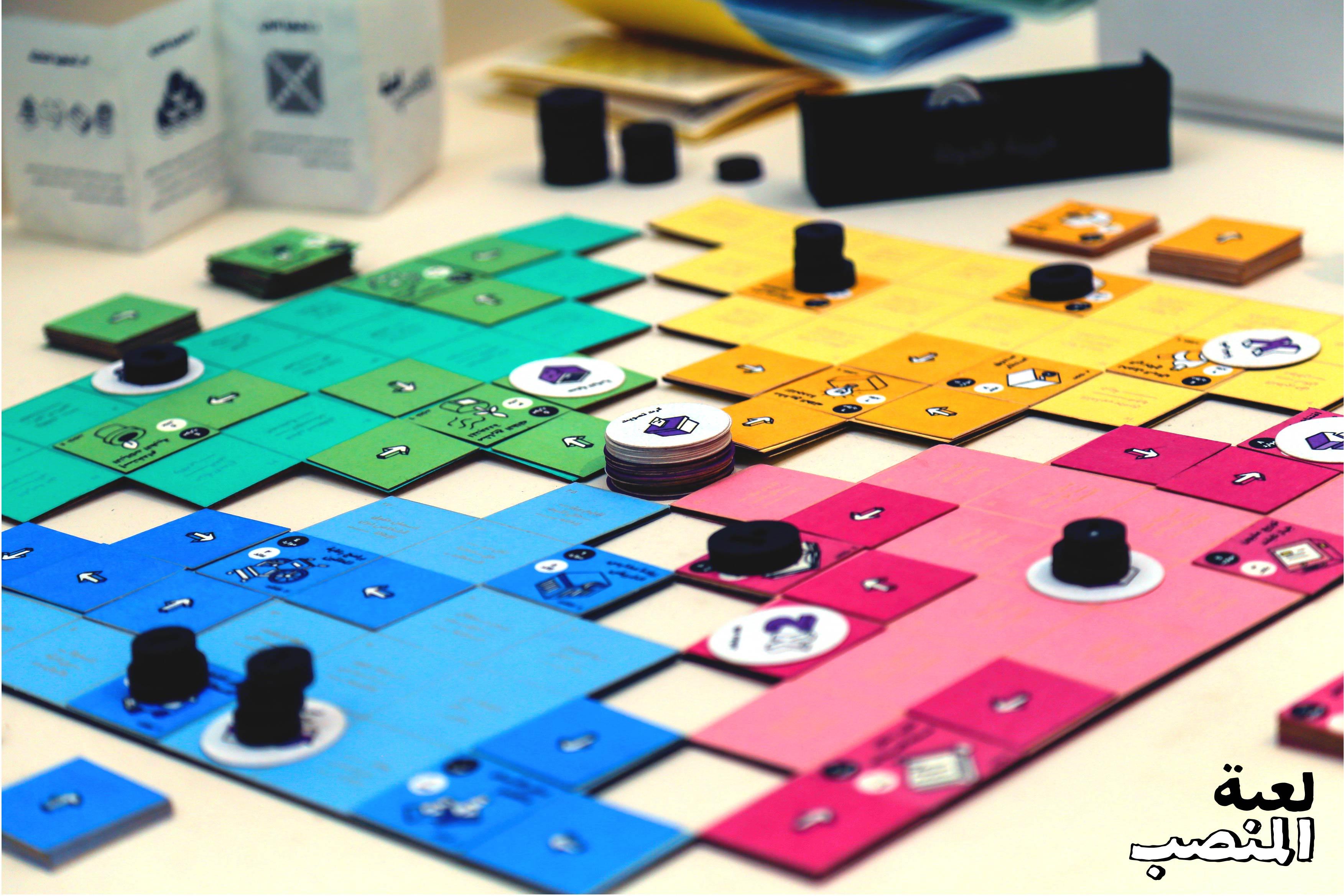 El-Manseb, Educational Board Game
