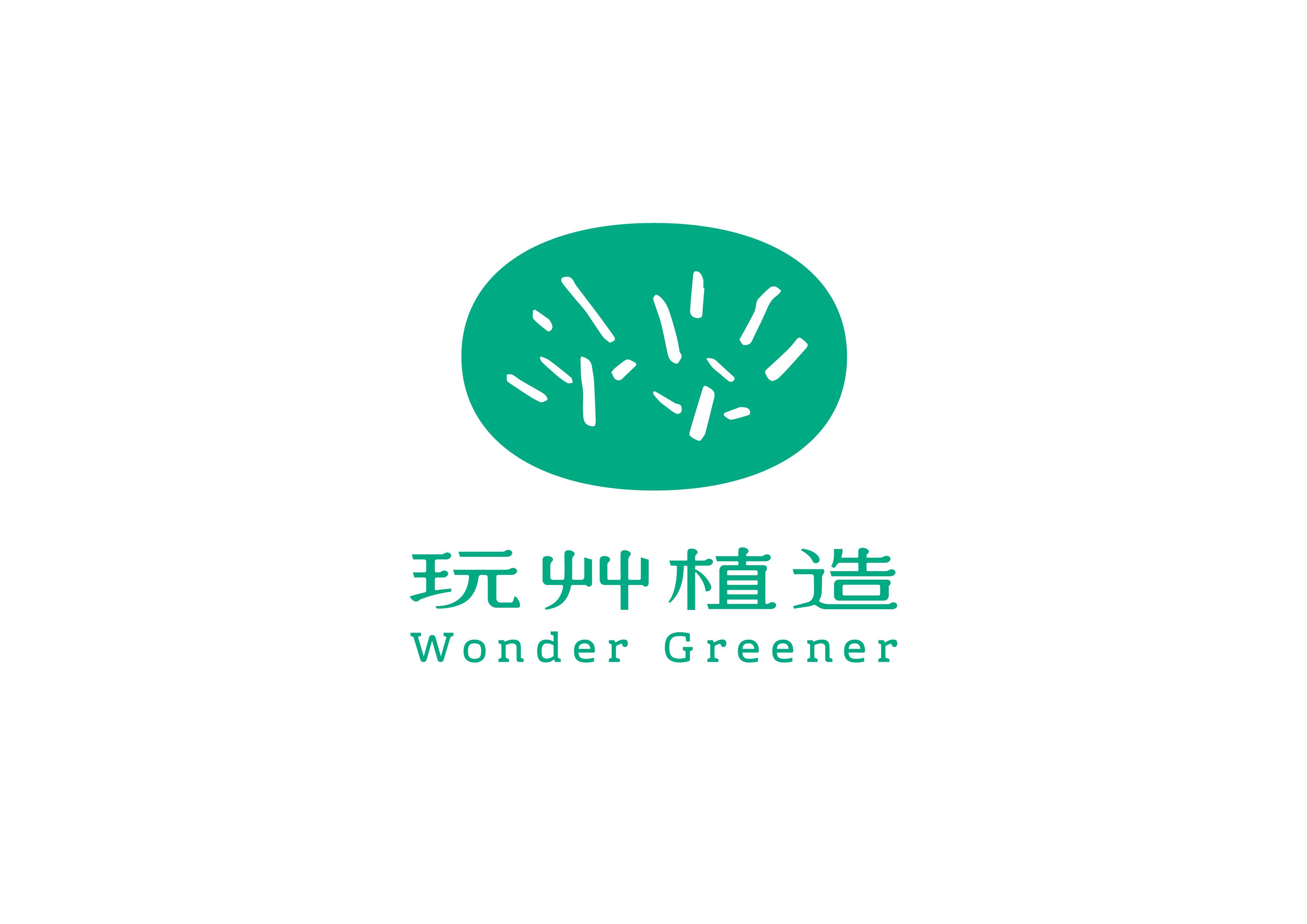 Wonder Greener