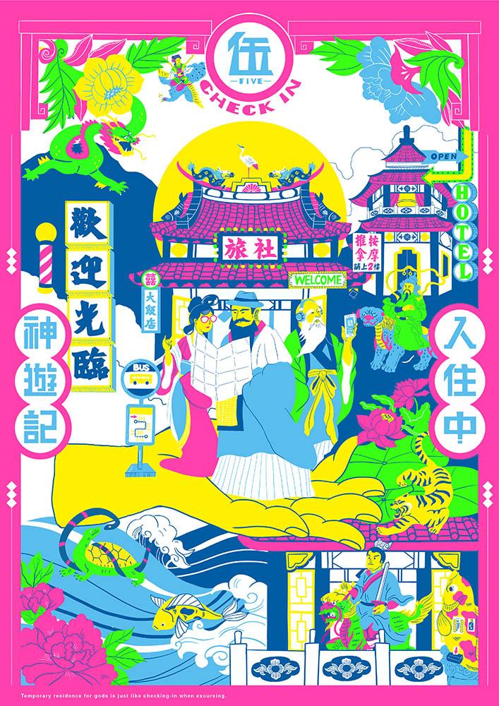 Taiwan Taoism Carnival