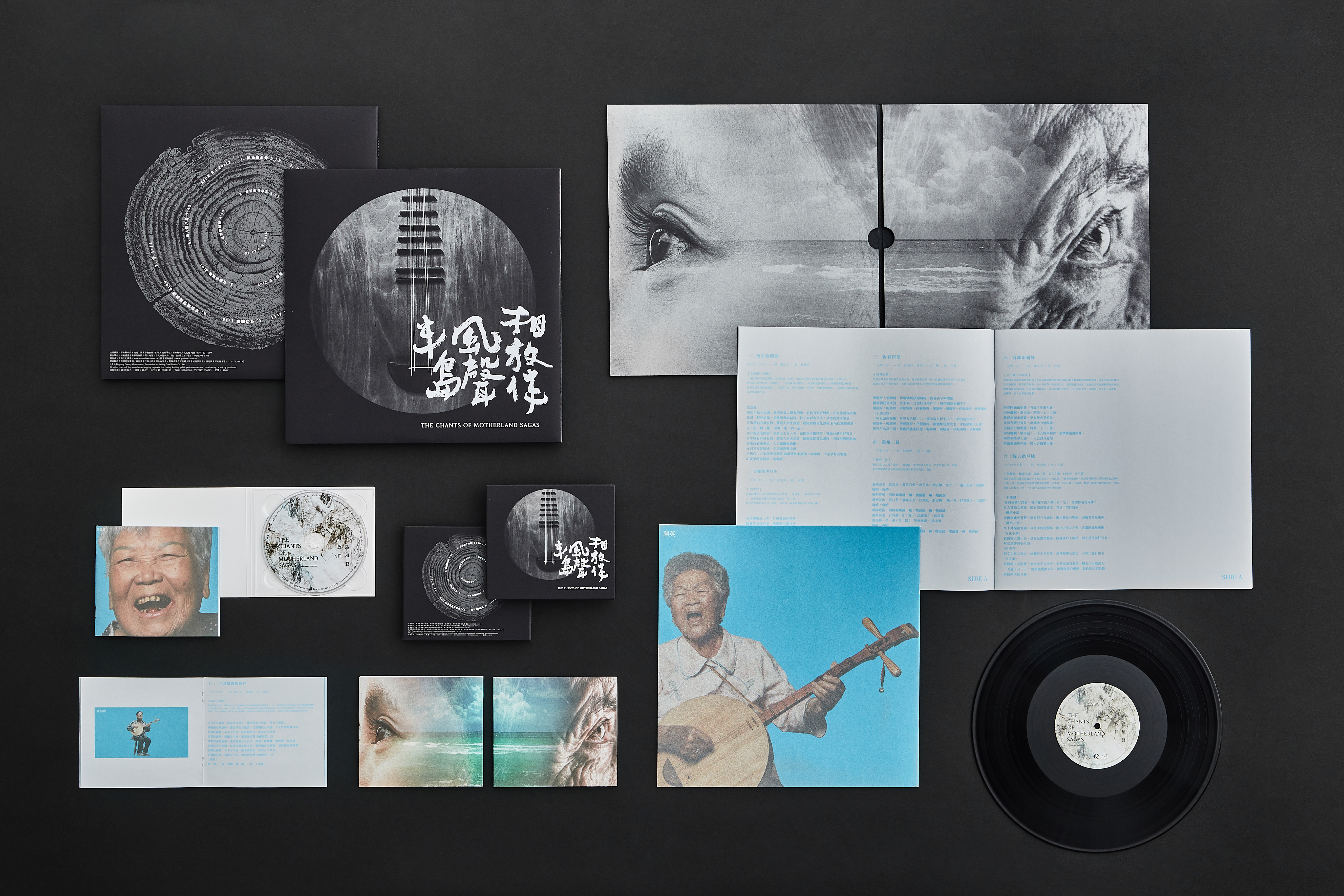 THE CHANTS OF MOTHERLAND SAGAS  CD & RECORD ALBUM