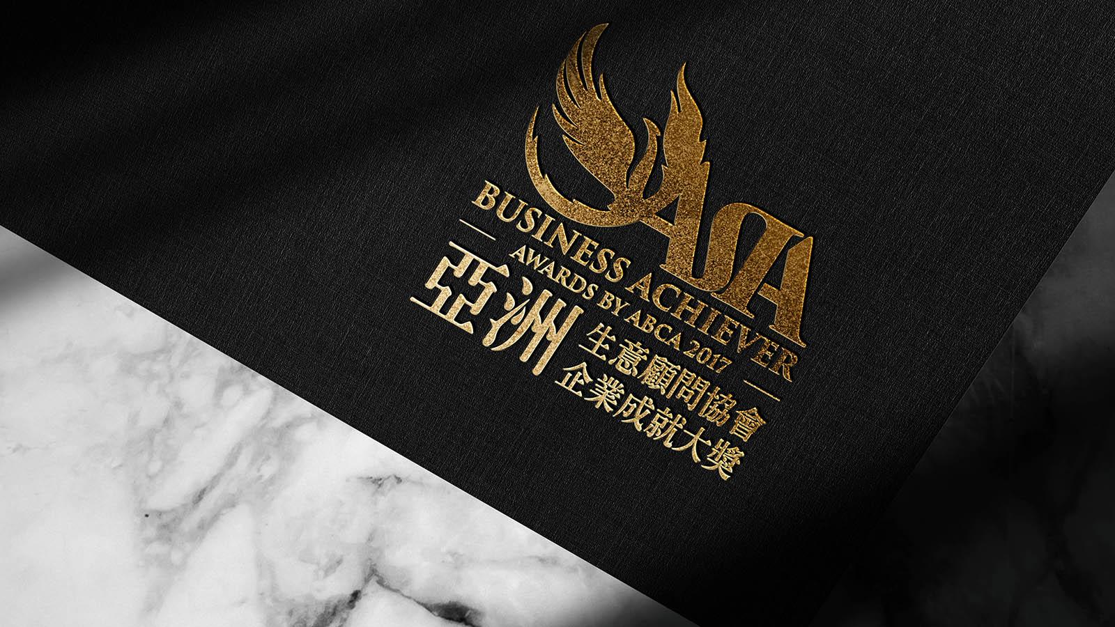 Award Ceremony Branding Identities Design