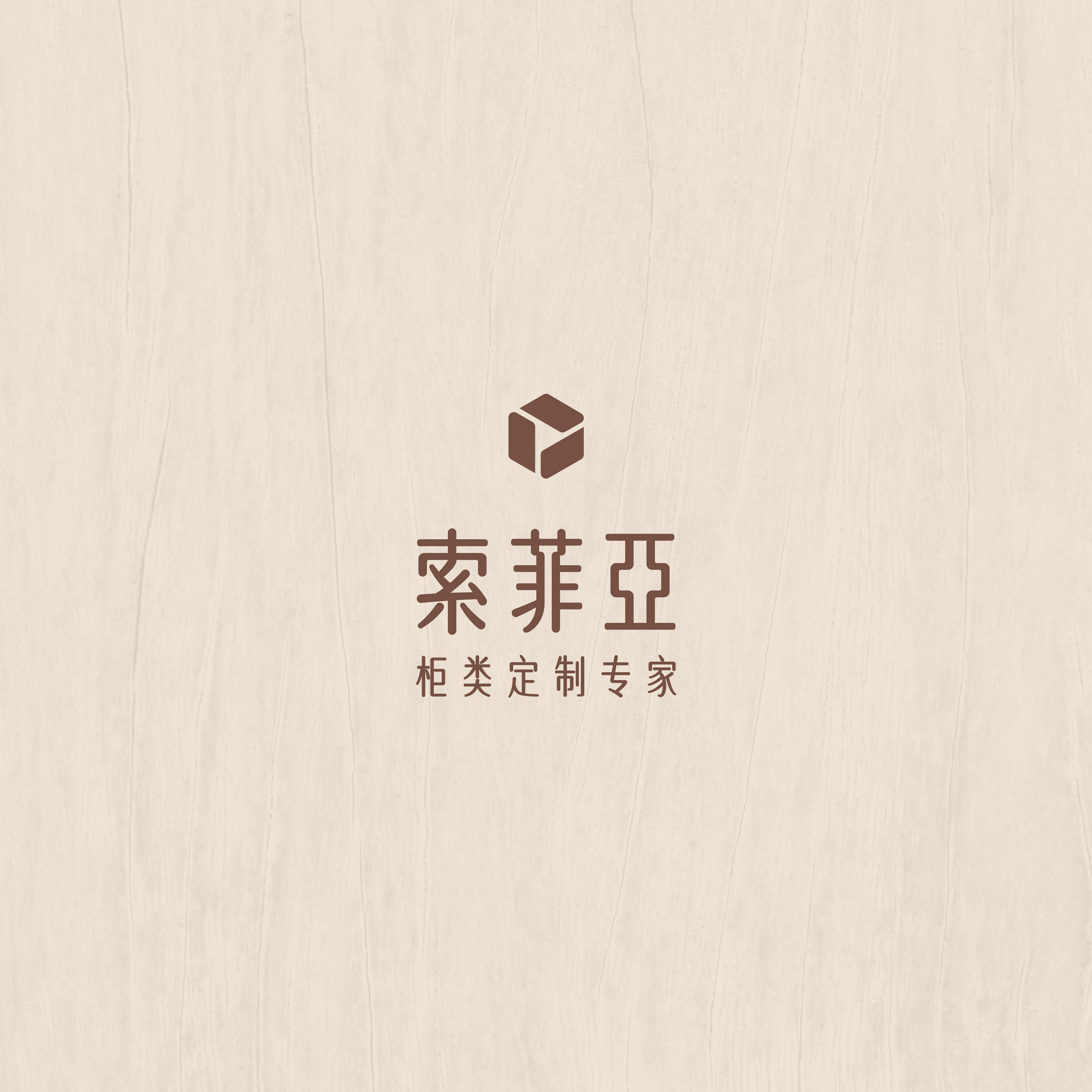 Suofeiya Cabinet Customization Expert Visual Identity