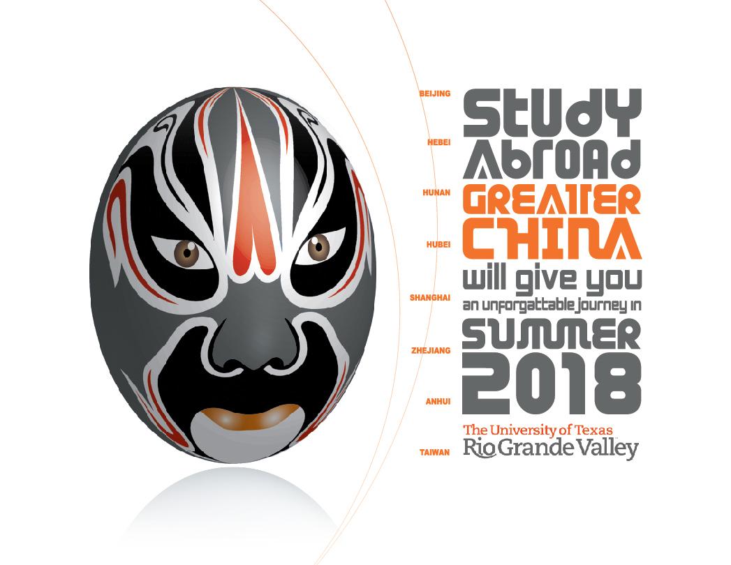 UTRGV Study Abroad China 2018 Poster