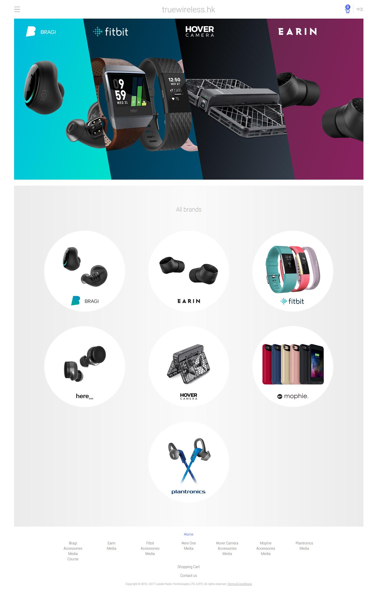 truewireless.hk Website Development & Portal