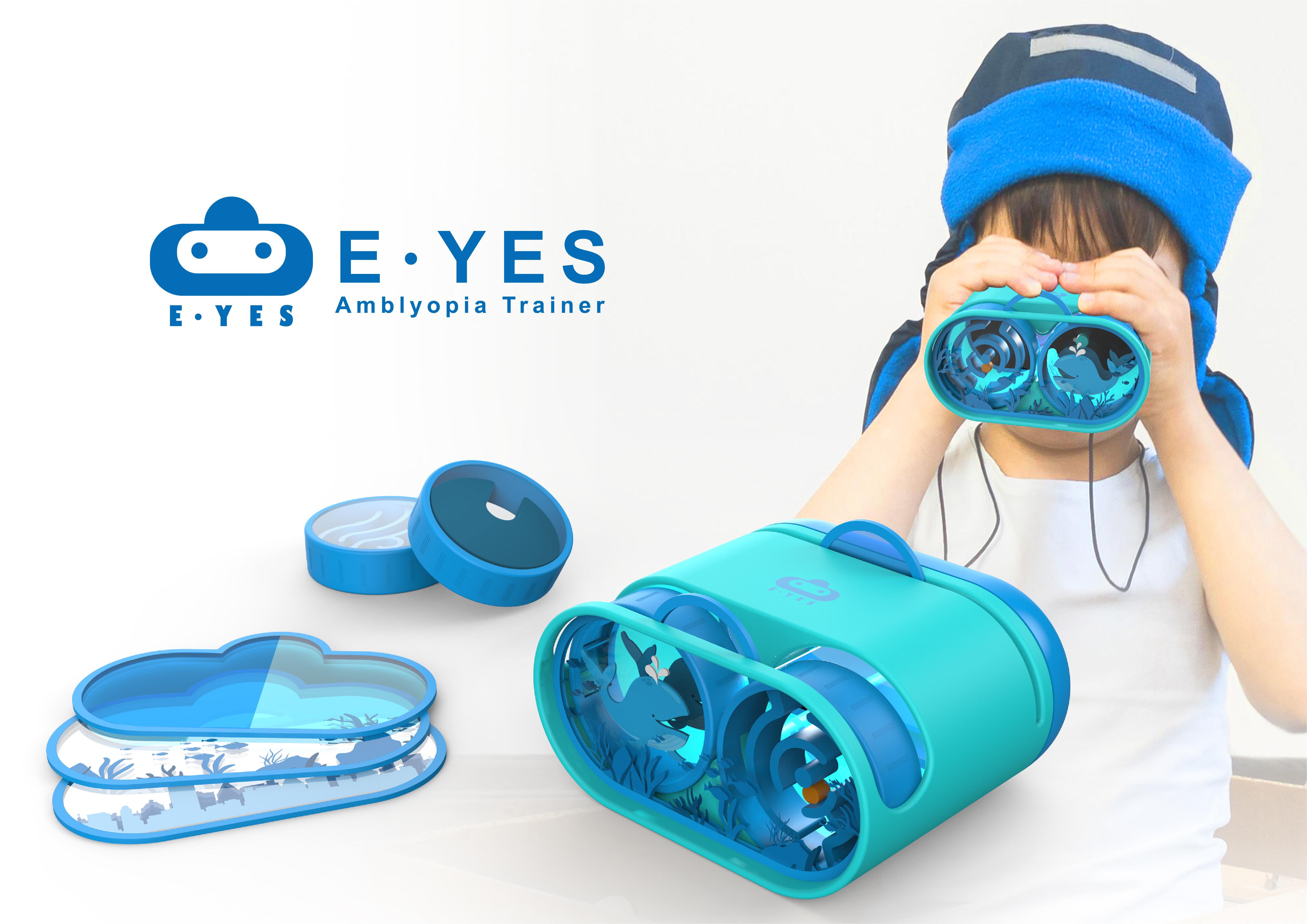 E-YES Amblyopia Trainer
