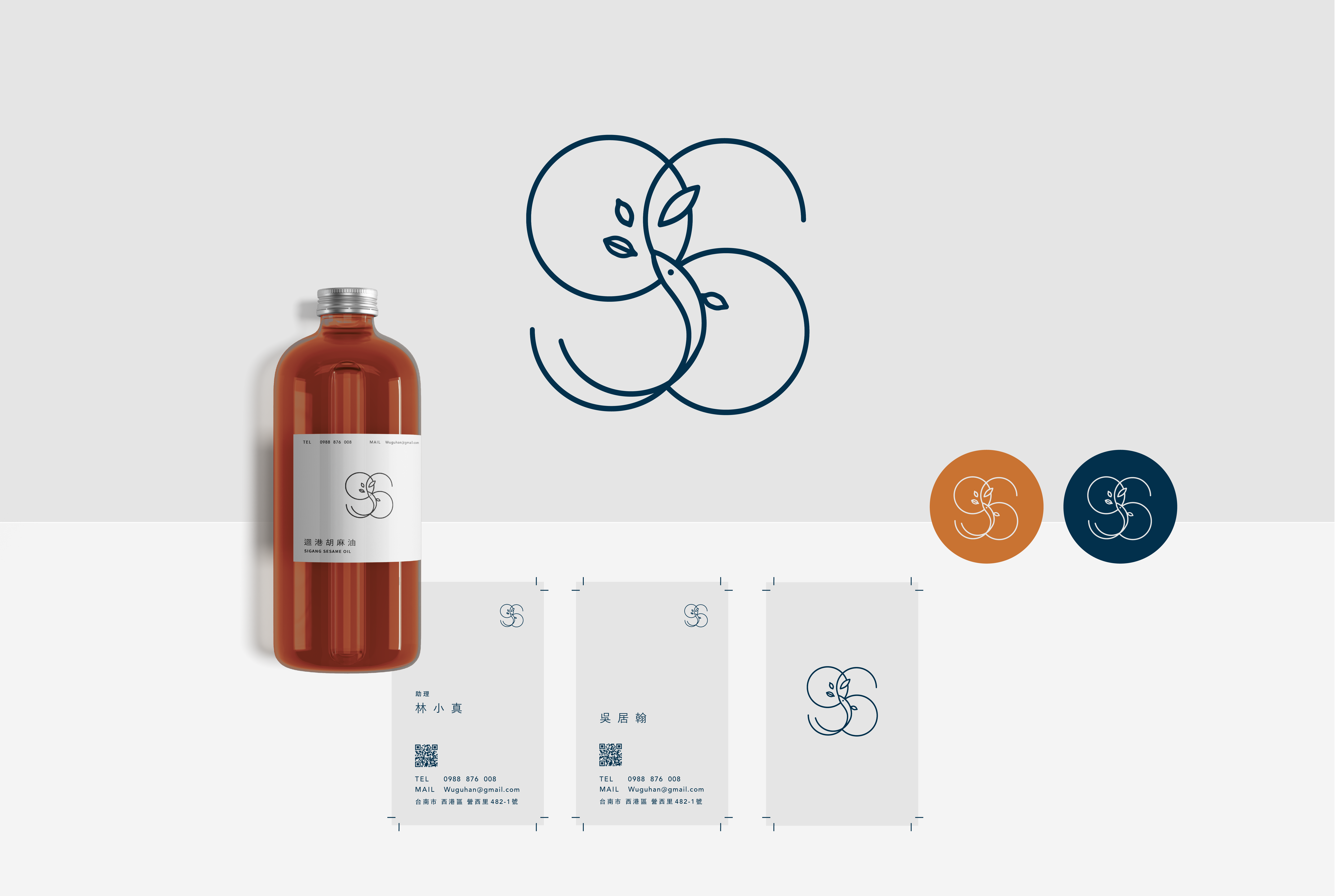 Hui Gang Brand Identity | 迴港 - a Agricultural Development Brand
