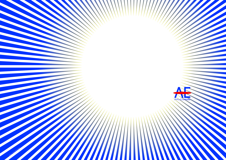 Corporation poster for ADVAN ENG co., ltd.