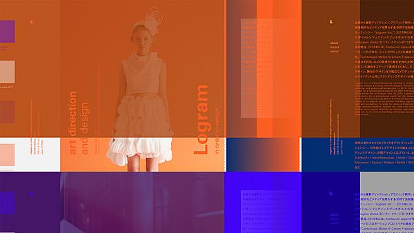 Logram / in order to design
