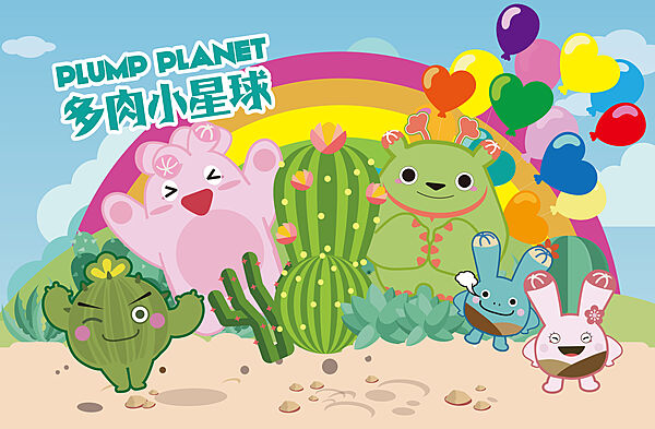 Plump Planet Friends