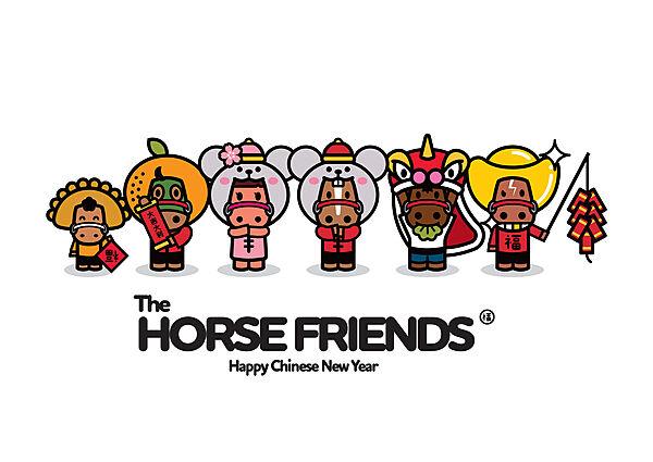 HK Jockey Club - CNY Special Edition