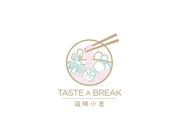 Taste a Break Branding Development