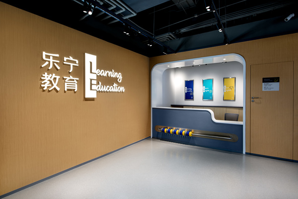 Learning Education Rebranding